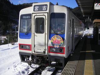 IMGP6125.JPG